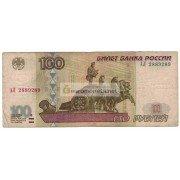 100 рублей 1997 год модификация 2001 год редкая серия АЛ 2889289