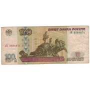 100 рублей 1997 год модификация 2001 год серия хН 3584871