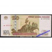 100 рублей 1997 год без модификации серия вм 3973709