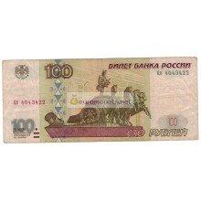 100 рублей 1997 год без модификации серия бл 4043422
