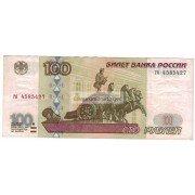 100 рублей 1997 год без модификации серия гя 4585427