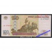 100 рублей 1997 год без модификации серия ох 4776427