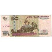 100 рублей 1997 год без модификации серия иа 4845520