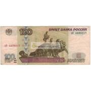 100 рублей 1997 год модификация 2001 год серия пА 4899217