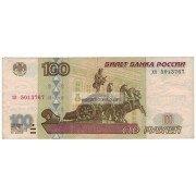 100 рублей 1997 год модификация 2001 год серия хя 5013767