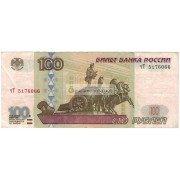 100 рублей 1997 год модификация 2001 год серия чТ 5176066