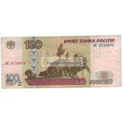 100 рублей 1997 год без модификации серия мК 5719875
