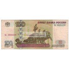 100 рублей 1997 год модификация 2001 год серия Ае 5824455