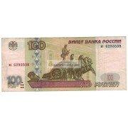 100 рублей 1997 год без модификации серия ве 6293538