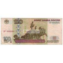 100 рублей 1997 год модификация 2001 год редкая серия АЛ 6440461
