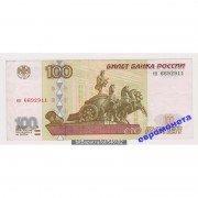 100 рублей 1997 год без модификации серия ен 6692911