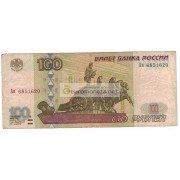 100 рублей 1997 год модификация 2001 год серия Аи 6851620