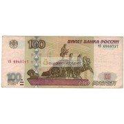 100 рублей 1997 год модификация 2001 год серия тА 6940717