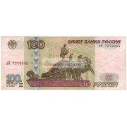 100 рублей 1997 год без модификации серия лЯ 7373045