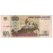 100 рублей 1997 год модификация 2001 год серия ьА 7542120