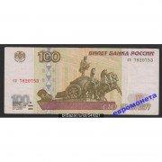 100 рублей 1997 год без модификации серия сп 7820753
