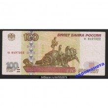 100 рублей 1997 год без модификации серия ез 8497022