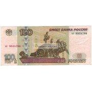 100 рублей 1997 год модификация 2001 год серия ьк 8834786