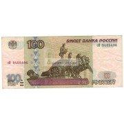 100 рублей 1997 год модификация 2001 год серия сИ 9405496