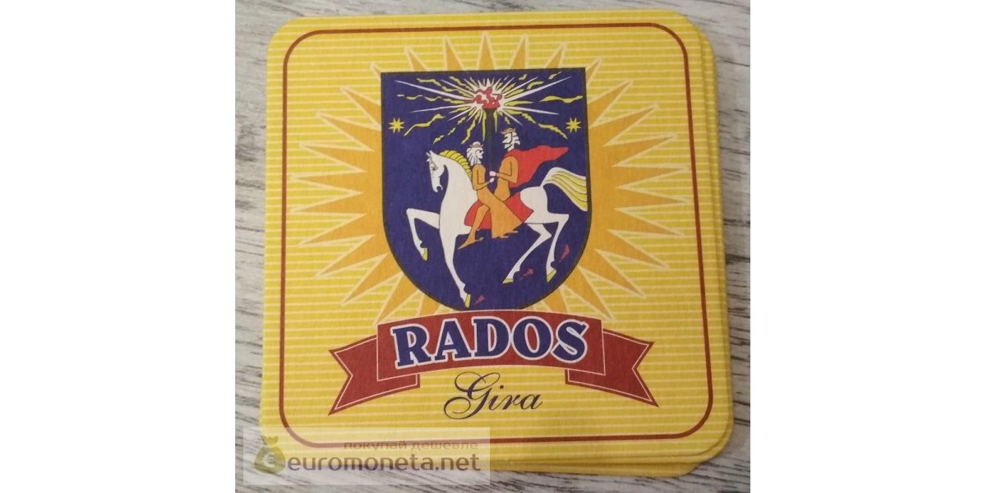 Бирдекель подставка под бокал (пивной) бутылку квас Rados