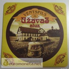 Бирдекель подставка под бокал (пивной) бутылку Uzavas alus