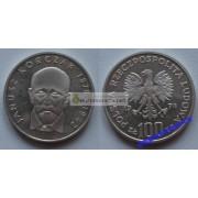 Польша 100 злотых 1978 год Корчак Януш серебро