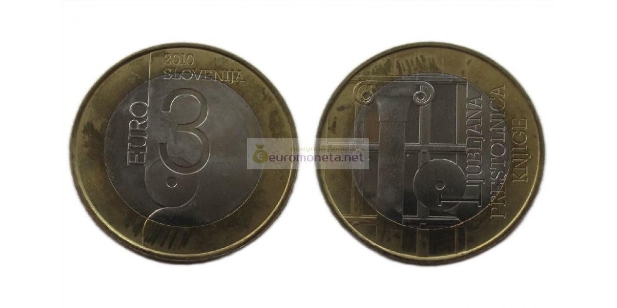 Словения 3 евро 2010 год. Любляна - Всемирная столица книги. АЦ из ролла