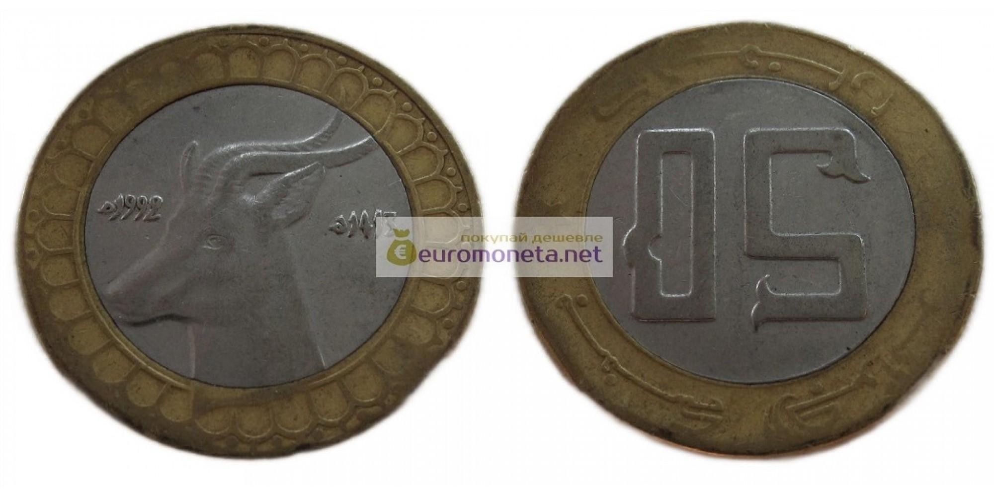 Алжир 50 динаров 1992 год биметалл. Газель