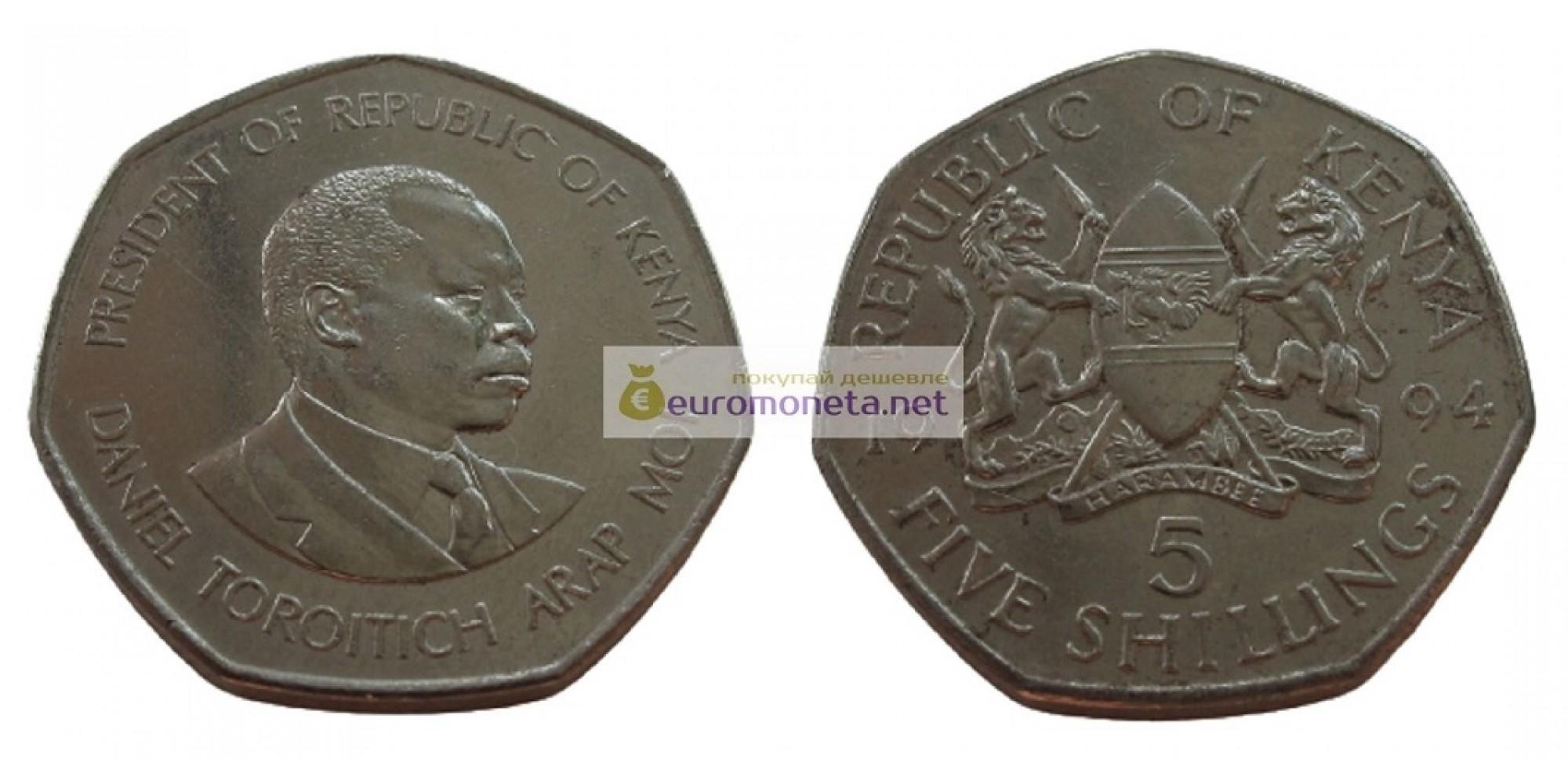 Кения 5 шиллингов 1994 год