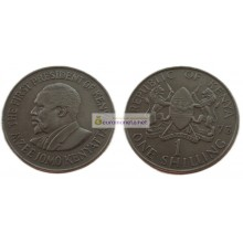 Кения 1 шиллинг 1973 год