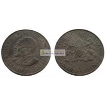 Кения 1 шиллинг 1969 год