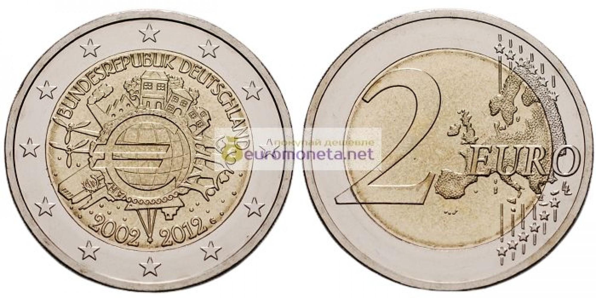 Германия 2 евро 2012 D 10 лет наличному обращению евро, АЦ из банковского ролла, биметалл