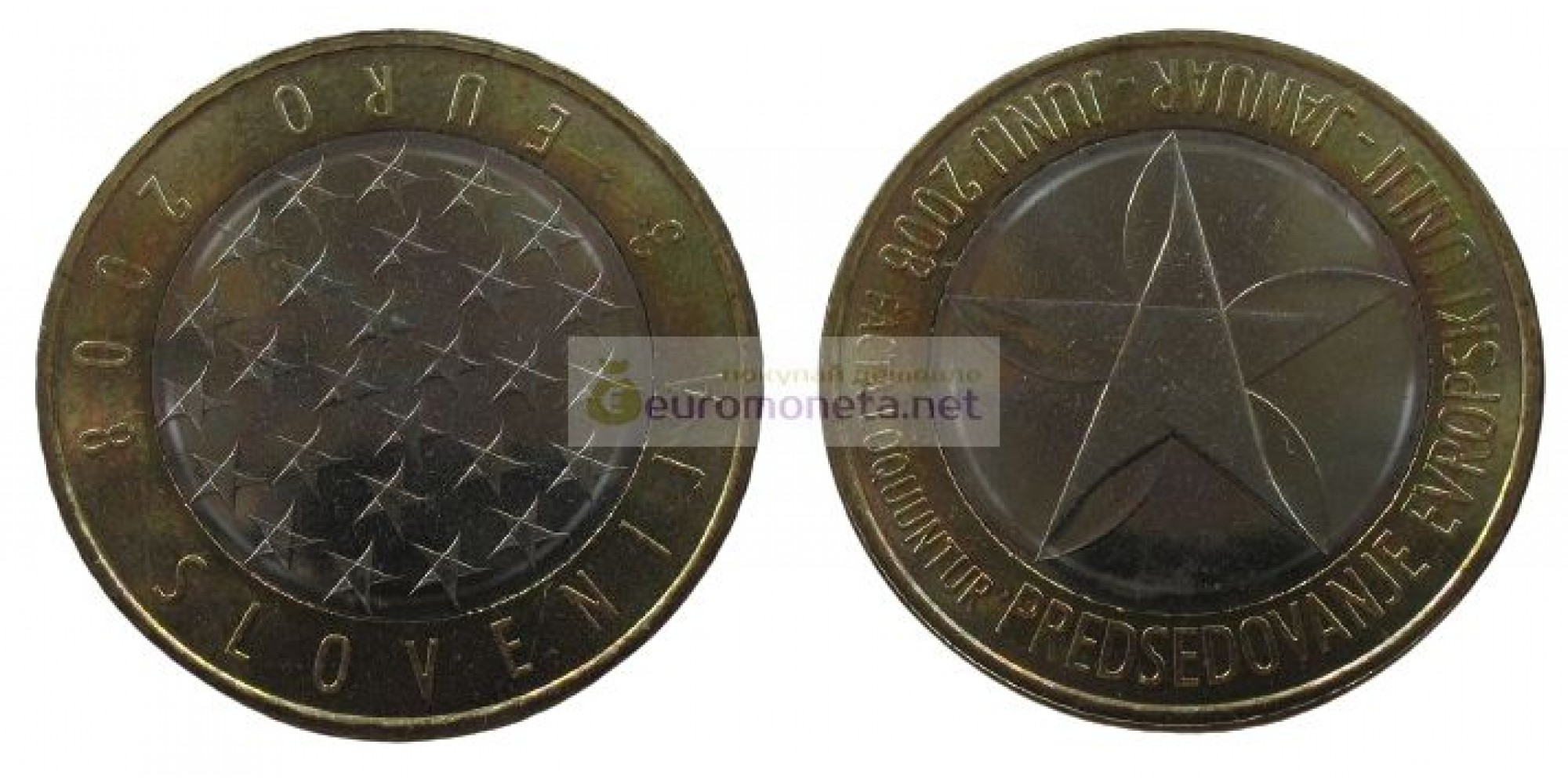 Словения 3 евро 2008 год. Председательство Словении в Совете Европейского союза. АЦ из ролла