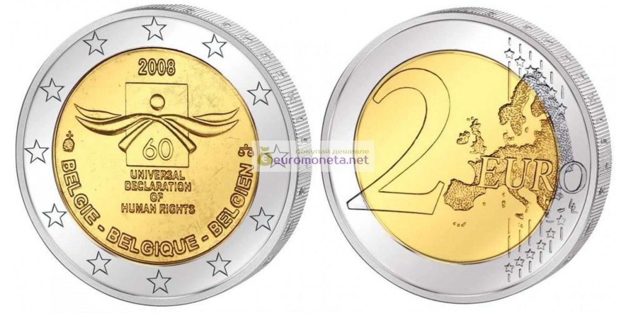 Бельгия 2 евро 2008 год 60 лет Декларации прав человека, биметалл АЦ из ролла