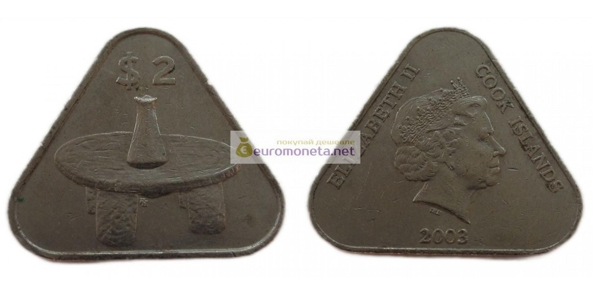 Острова Кука 2 доллара 2003 год Елизавета II