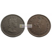 Гонконг 1 доллар 1960 год. Елизавета II