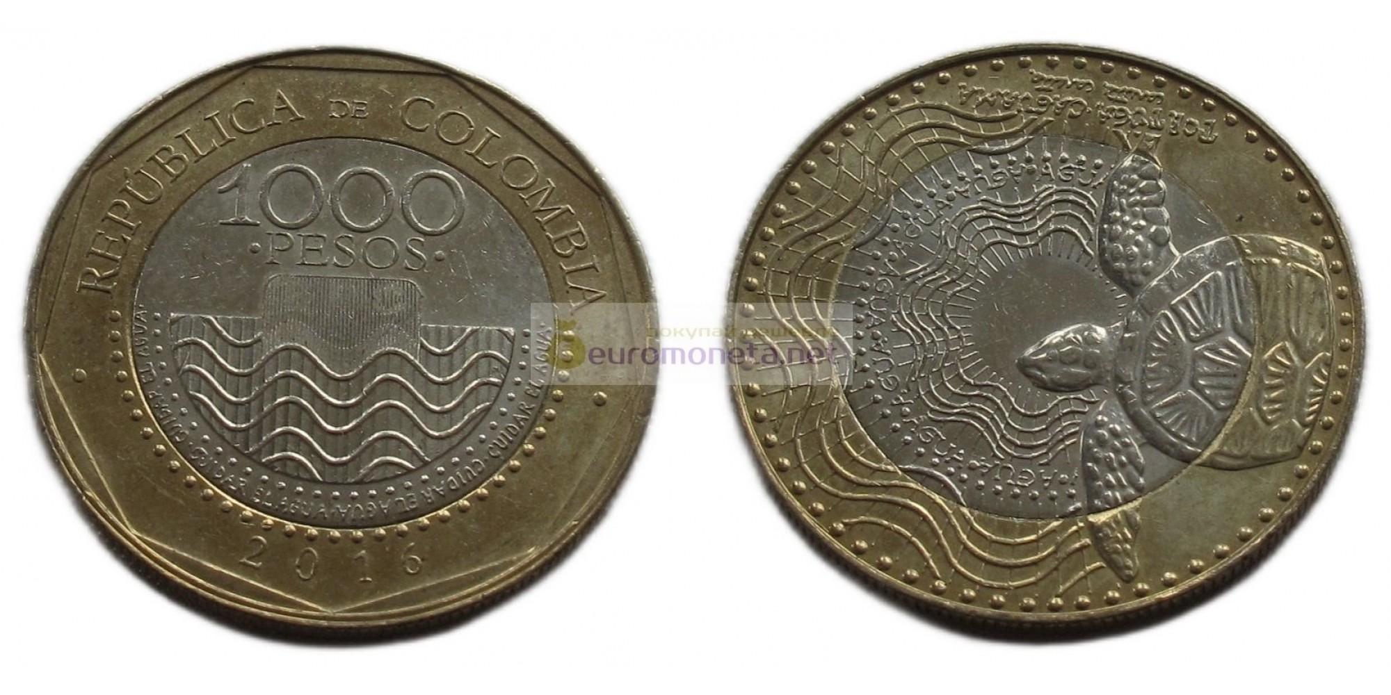 Колумбия 1000 песо, 2016 год. Черепаха Кагуама, биметалл. AU