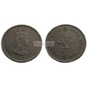 Гонконг 1 доллар 1972 год. Елизавета II