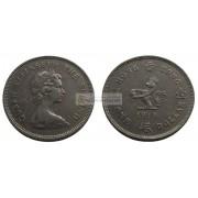 Гонконг 1 доллар 1979 год. Елизавета II