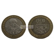 Чили 100 песо 2016 год. биметалл.