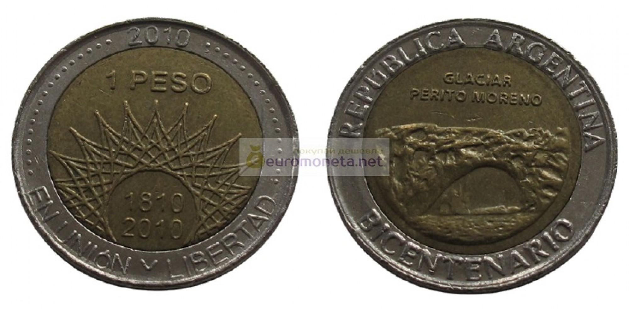 Аргентина 1 песо, 2010 год 200 лет Аргентине - ледник Перито-Морено. биметалл