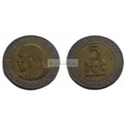 Кения 5 шиллингов 2005 год