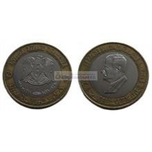 Сирия 25 фунтов, 1995 год. 25 лет Коррекционному движению. биметалл