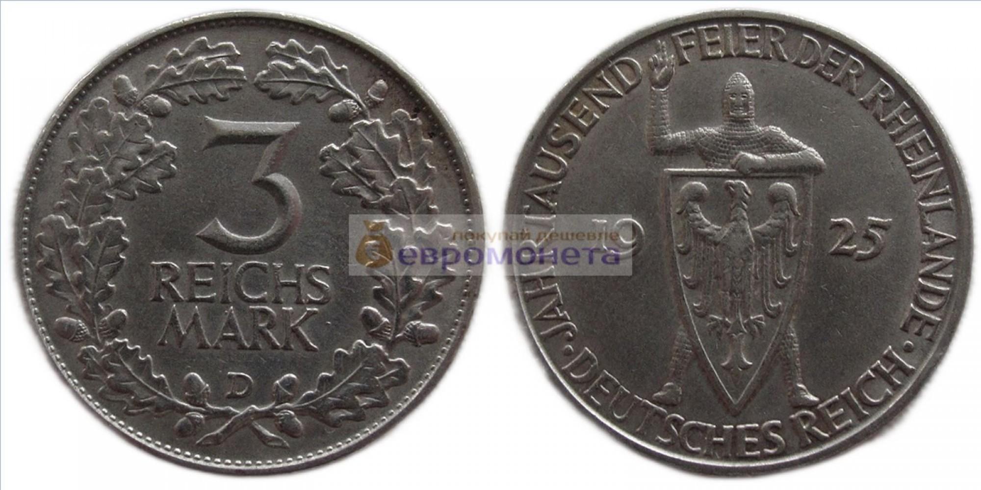 Веймарская республика 3 марки 1925 год D. Тысячелетие Рейнской области (Рейнланда). Серебро. AU+