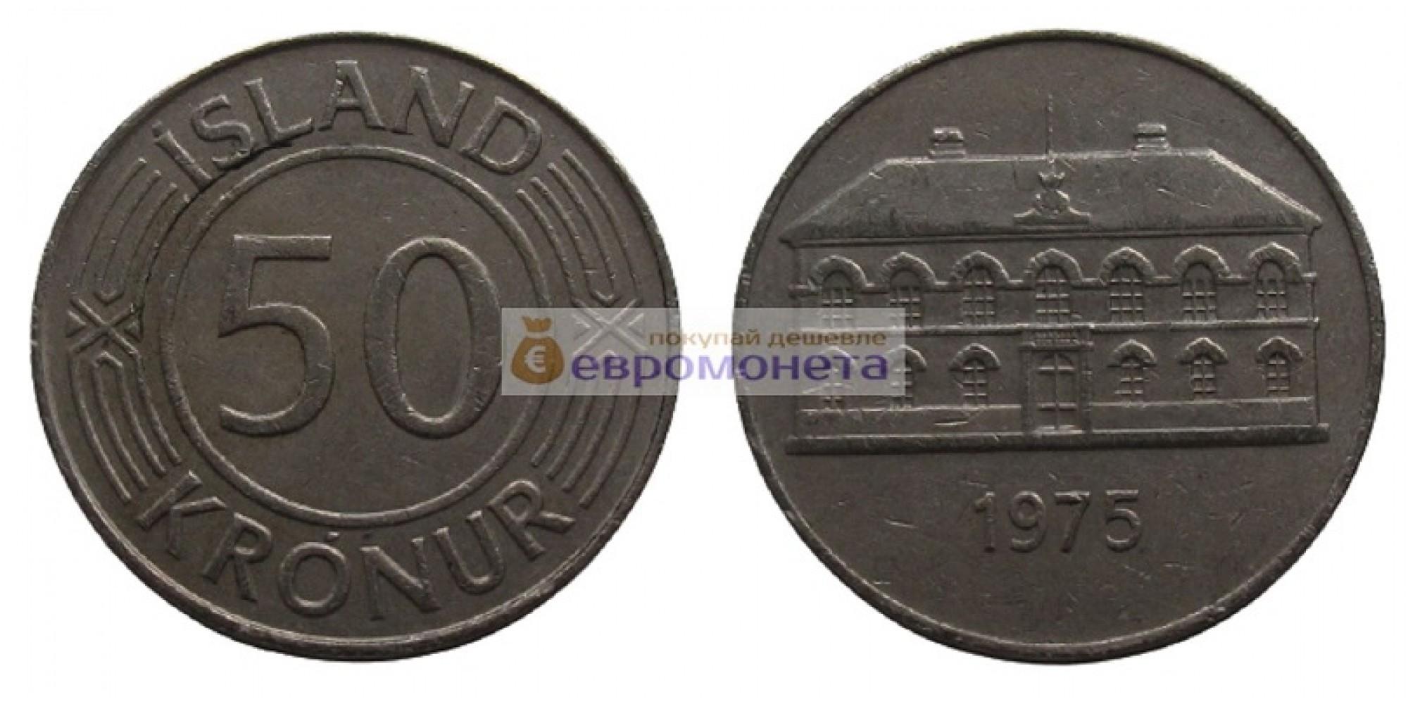 Республика Исландия 50 крон 1975 год