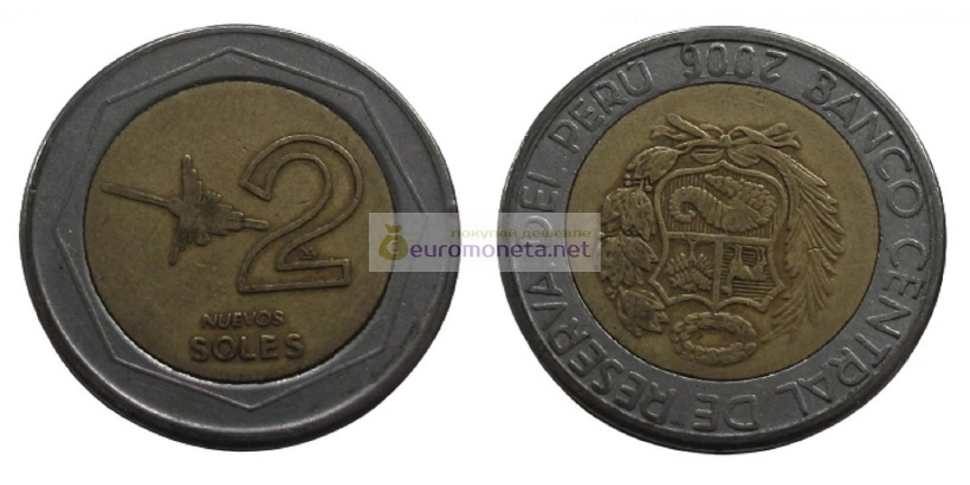 Перу 2 новых соля 2006 год. биметалл