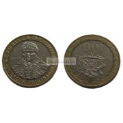 Чили 100 песо 2010 год. биметалл.