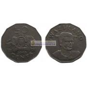 Эсватини (Свазиленд) 50 центов 2005 год. Король Мсвати III