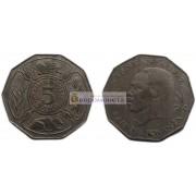 Танзания 5 шиллингов 1972 год