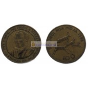 Германская империя Пруссия 3 марки 1913 год 25 лет правлению Вильгельма II. Серебро